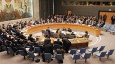 Formimi i Gjykatës Speciale, temë kryesore në KS të OKB-së
