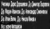 Krusheva Shqiptare