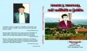 """Doli në qarkullim libri, """"Hase J. Manaj, në udhët e jetës"""" (Monografi)"""